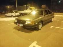 Волгоград 100 1990