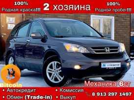 Новокузнецк CR-V 2012
