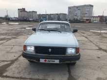Гатчина 31029 Волга 1996