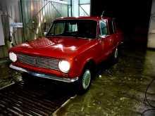 Ставрополь 2101 1980