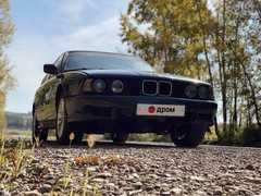 Абакан 5-Series 1990