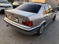 Барнаул 3-Series 1995