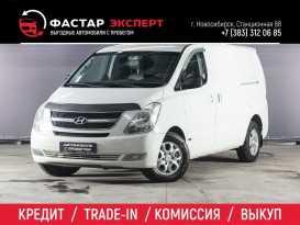 Новосибирск Grand Starex 2009