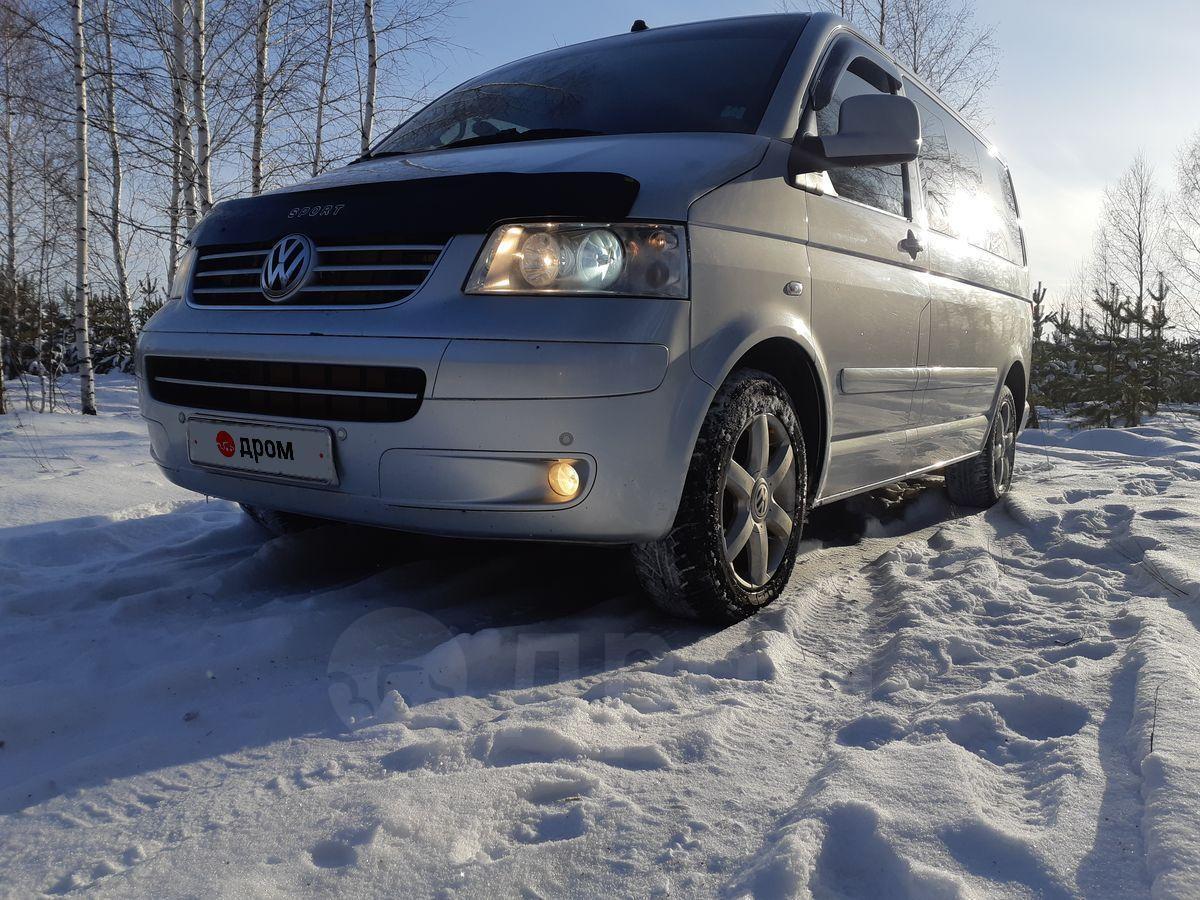 фольксваген транспортер т5 купить в новосибирске