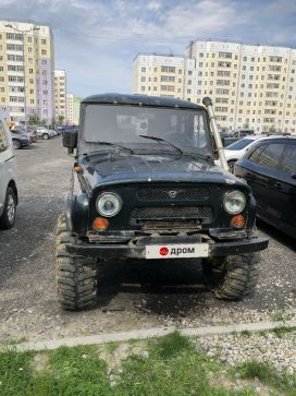 Нижневартовск Хантер 2012