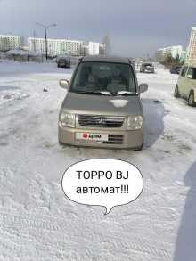 Новосибирск Toppo 2000