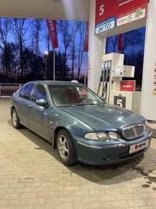 Киров 45 2001