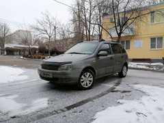 Ставрополь Калина 2011