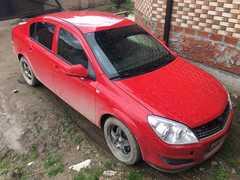 Майкоп Astra 2011
