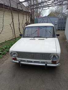 Краснодар 2101 1985