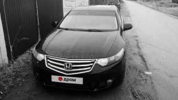 Казань Honda Accord 2008