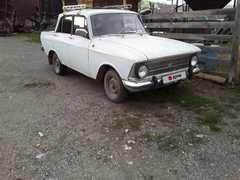 Горно-Алтайск 412 1980