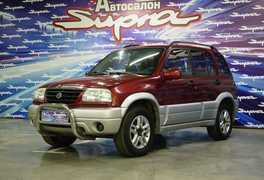 Барнаул Grand Vitara 2003