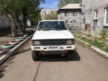 Красноярск Datsun 1990