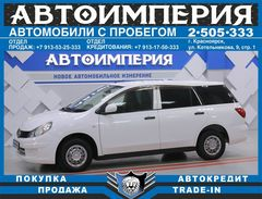 Красноярск AD 2015