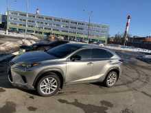 Москва NX300 2020