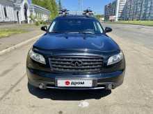 Усть-Илимск FX45 2006