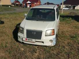 Wagon R Solio 2001