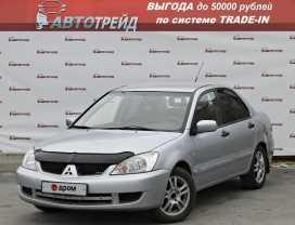 Екатеринбург Lancer 2005