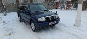 Красноярск Grand Escudo 2002