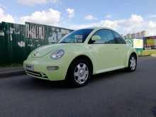 Краснодар Beetle 1999