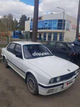 Екатеринбург 3-Series 1989