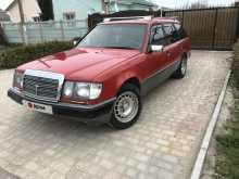 Феодосия E-Class 1986