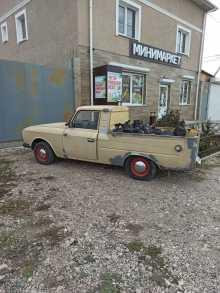 Севастополь 2715 1992