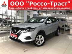 Иркутск Qashqai 2019