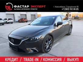 Новосибирск Mazda6 2016