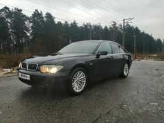 Щёлково 7-Series 2005