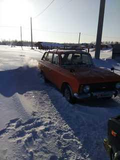 Новосибирск 2125 Комби 1983