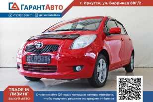 Иркутск Toyota Yaris 2007