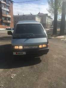 Новокузнецк Largo 1991