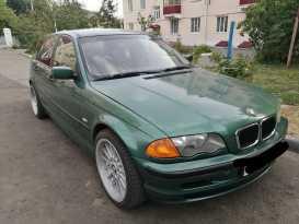 Курган 3-Series 1998