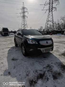 Иркутск Actyon 2011