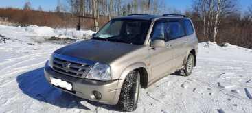 Камышлов Grand Vitara XL-7