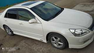 Славгород Honda Inspire 2003