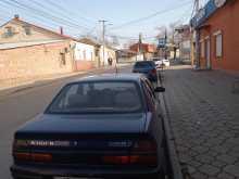 Симферополь 19 1998