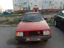 Омск Дана 1994