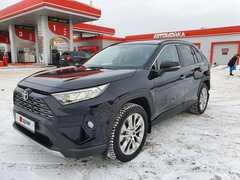 Пермь Toyota RAV4 2020