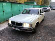 Москва 3110 Волга 1997
