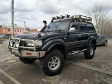 Белгород Land Cruiser 1996