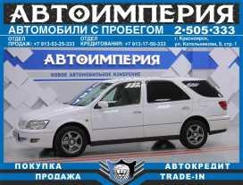 Красноярск Vista Ardeo 2000