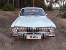 Новосибирск 24 Волга 1980