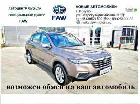 Иркутск Besturn X80 2020