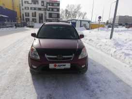 Кемерово CR-V 2002