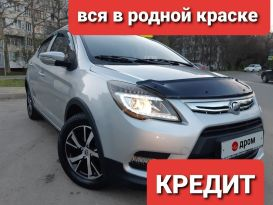 Краснодар X50 2016