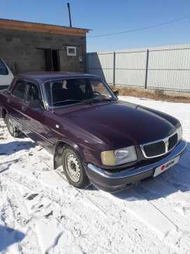 Чита 3110 Волга 2004