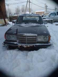 Иркутск E-Class 1980